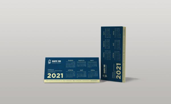 Календари домики самосборные